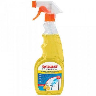ЛАЙМА - Дезинфекция, профхимия, выгодные объёмы — ЛАЙМА-Средства для мытья стекол и зеркал — Чистящие средства