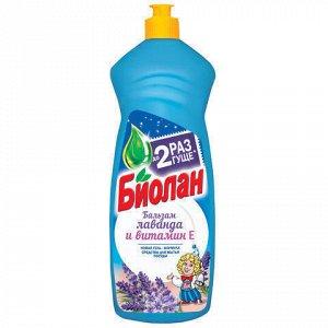 "Средство для мытья посуды 900 мл, БИОЛАН ""Лаванда и Витамин Е"", 1131-3"
