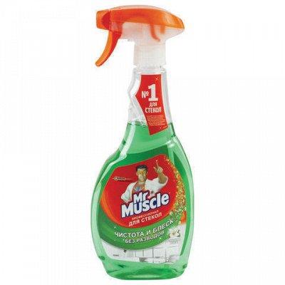 ЛАЙМА - Дезинфекция, профхимия, выгодные объёмы — Средства для мытья стекол и зеркал — Чистящие средства
