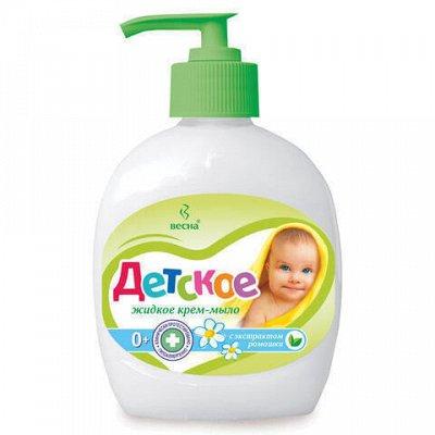 ЛАЙМА - Дезинфекция, профхимия, выгодные объёмы — Мыло жидкое — Гели и мыло