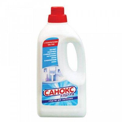 ЛАЙМА - Дезинфекция, профхимия, выгодные объёмы — Средства чистящие для ванной комнаты и кафеля — Чистящие средства