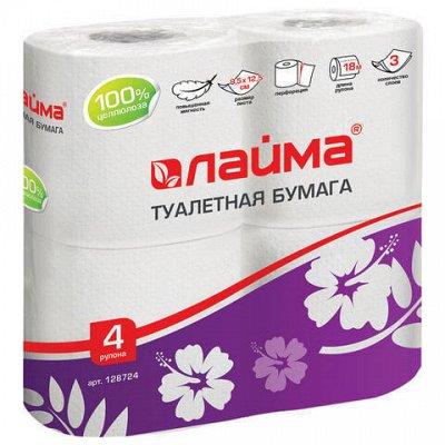 ЛАЙМА - Дезинфекция, профхимия, выгодные объёмы — ЛАЙМА-Бумага туалетная — Хозяйственные товары