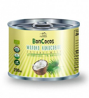 Молоко кокосовое органическое, жирность 17%, 200мл