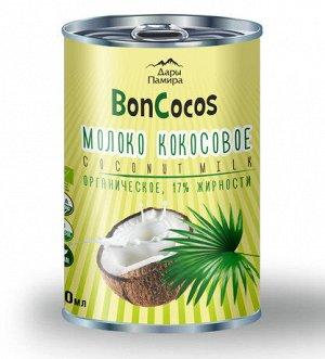 Молоко кокосовое органическое,  жирность 17%, 400мл