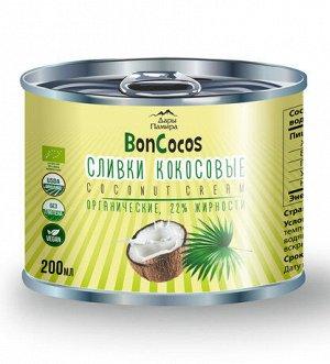 Сливки кокосовые органические, жирность 22%, 200мл