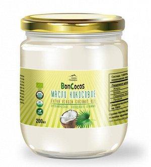 Масло кокосовое органическое холодного отжима (Virgin Coconut Oil),200мл, ст/б