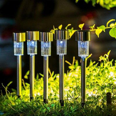 Sweet Garden. Всё для сада и огорода и не только.  — Освещение сада на солнечной батарее — Садовое освещение