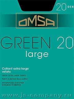 Green 20 ден