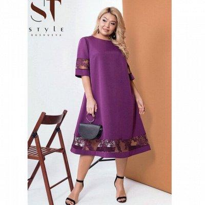 SТ-Style*⭐️Летняя коллекция! Обновлённая! — Размер 48+: Нарядные платья — Одежда