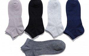 Носки мужские , однотонные , цвета в ассортименте