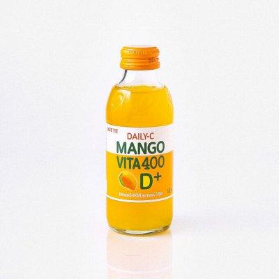 Твоя ПП-покупка! Большой приход масла и соусов! — Полезные напитки, белок, кисели, коктейли — Диетические напитки, соки и воды