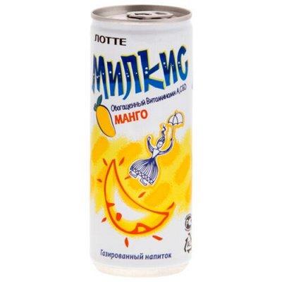 ПП! И Только сегодня! Тушенка по закупочной цене! — Milkis, напитки Алоэ, вода — Газированные напитки