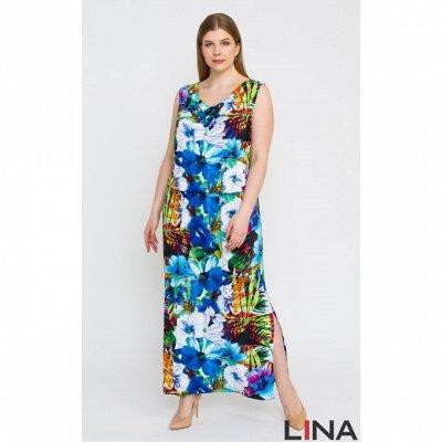 L*I*N*A -99. От 46 до 64 размера. — лето — Одежда