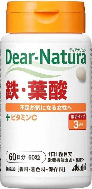Железо, фолиевая кислота, витамин С Dear Natura Asahi на 60 !!!!!! дней