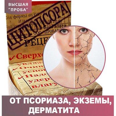 Об этом не говорят! Лечение проблем кожи, ногтей,волос!  — Для кожи — Для тела