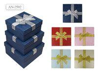Набор подарочных коробок КВАДРАТ 3 шт.(18x18x10cм, 16x16x8.5cм, 14x14x7cм)