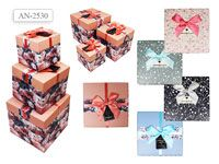 Набор подарочных коробок КВАДРАТ, 3шт (15,5х15,5х15,5)  (12,5х12,5х12,5)  (9х9х9)
