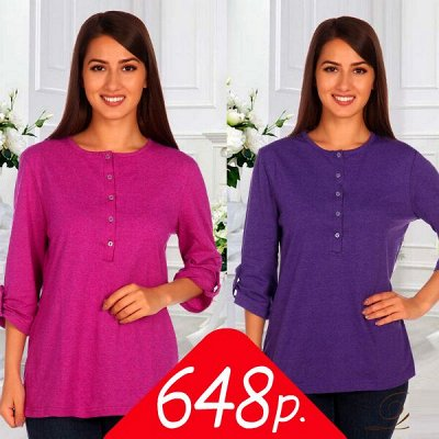 14 - DRESS. Яркий трикотаж для всех от 42 до 70 размера! — Блузки, рубашки — Блузы