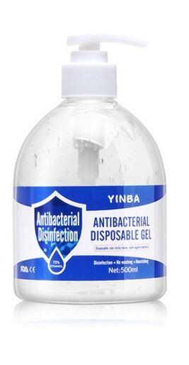 Антибактериальный гель для рук Yinba 500мл