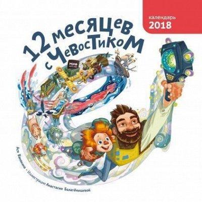 Миф - KUMON и необычные книги для тебя со скидкой! — Детство 5-12 — Детская литература