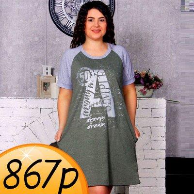 15 - DRESS. Яркий трикотаж для всех от 42 до 70 размера!