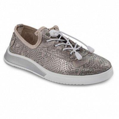KINGBOOTS-Качественная Женская и детская обувь. ГЕРМАНИЯ — В НАЛИЧИИ! СКИДКА 10%! Стельку померю, надо брать!)