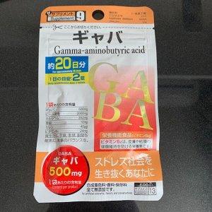 БАД: Гамма-аминомаслянная кислота