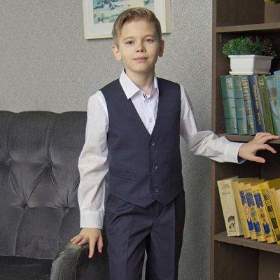 Твой гардероб с быстрой доставкой! — Одежда для мальчиков — Для мальчиков
