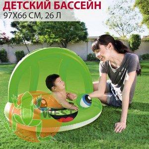 Детский бассейн с навесом от солнца, 97х66 см, 26 л 🌊