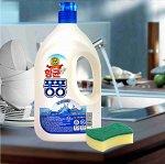 ПОН-ПОН Жидкость д/мытья посуды, 1000 мл