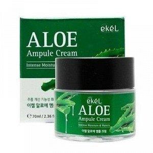 "EKEL   AMPULE CREAM - ALOE  Крем для лица с ""Алоэ""  70 мл."