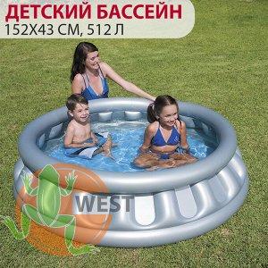 """Детский круглый бассейн """"Космический корабль"""", 152х43 см, 512 л 🌊"""