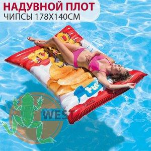 """Надувной плот """"Картофельные чипсы"""" 178x140 см"""