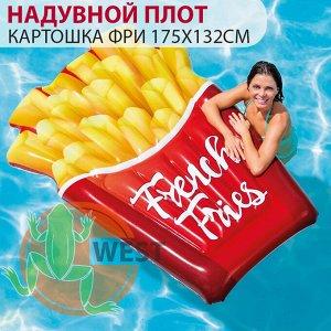 """Надувной плот """"Картофельные чипсы"""" 178x140см"""