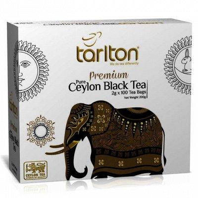 ✔Бакалея ✅ Скидки❗❗❗Огромный выбор❗Выгодные цены🔥 — Чай Тарлтон — Чай