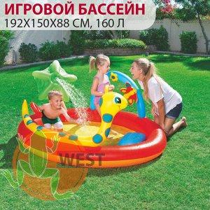Игровой бассейн 192х150х88 см, 160 л, с брызгалкой и кольцами