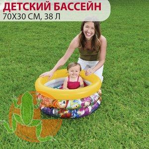 Детский круглый бассейн Baby Pool 70х30 см, 38 л