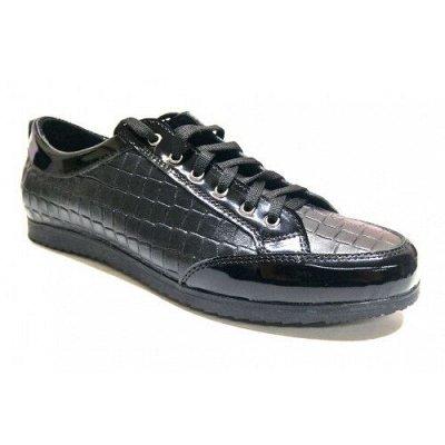✔ Атом-обувь из натуральной кожи-19_ ✔    — Спортивная обувь — Для мужчин