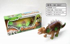 Динозавр OBL808053 3807 (1/60)