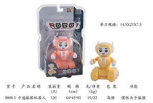 Робот OBL808026 8808-1 (1/120)