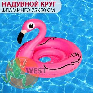 """Детский надувной круг """"Фламинго"""" 75x50 см 🌊"""