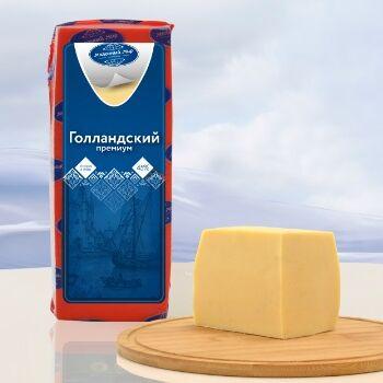 Сыр, масло-102. Акция на фасованные сыры ТМ Cheese Gallery   — Акция на Голландский Премиум ТМ Молочный Мир — Сыры