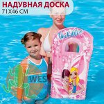 Надувная доска для плавания Bestway 71х46 см со шнурком🌊