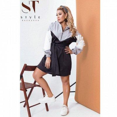 SТ-Style*⭐️Летняя коллекция! Обновлённая! — 48+: Спортивные платья и юбки — Платья