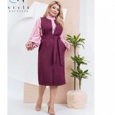 SТ-Style*⭐️Летняя коллекция! Обновлённая! — 48+: Платья повседневные — Платья