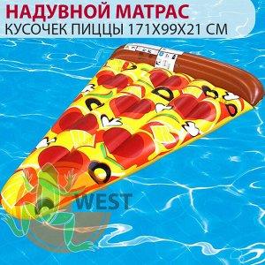 Надувной матрас для плавания Grafix Кусочек пиццы 171x99x21 см