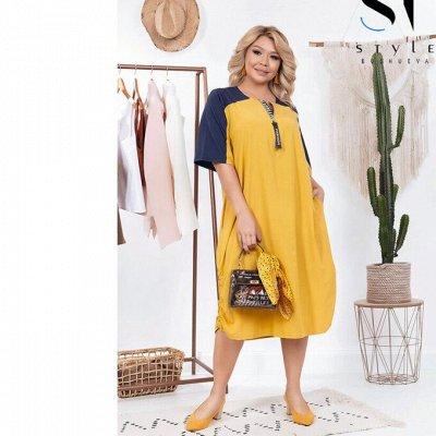 SТ-Style*⭐️Летняя коллекция! Обновлённая! — 48+: Платья летние 1 — Платья