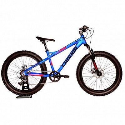 """ЗелКрок-618.  Велосипеды, игрушки, куклы, пупсы  — Велосипеды 20"""" - 29"""" — Велосипеды"""