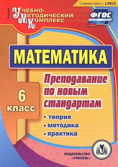 Огромный ассортимент учебников и тетрадей. Лучшие цены — Педагогам — Учебная литература