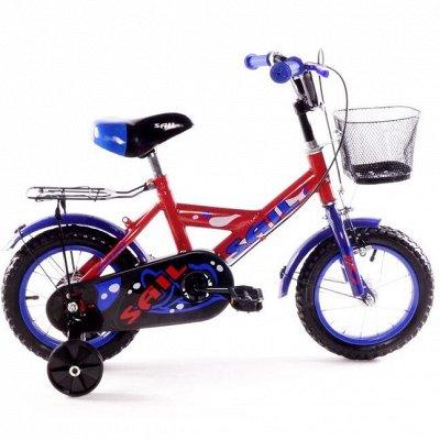 Игрушки, велосипеды, конструктора, Новый год. — Детские велосипеды — Велосипеды